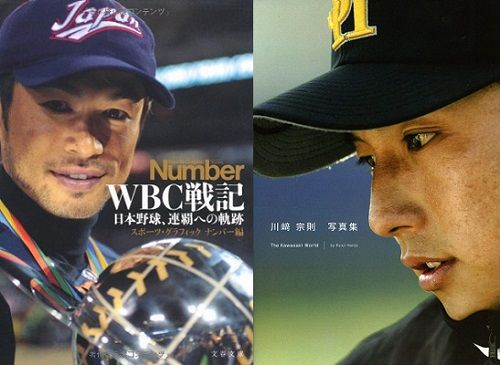 book_ichiro_kawasaki_1