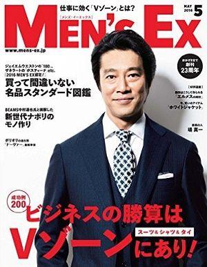 book_tsutsumi_1