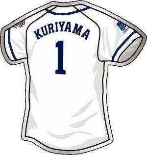 L_001_kuriyama_42