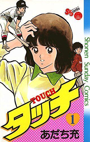 book_tacchi_dxi_1