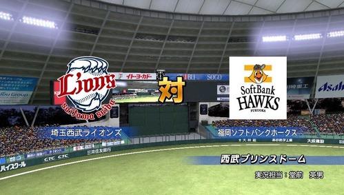 【コメント実況】2017年5月19日(金) 西武対ソフトバンク 第7回戦
