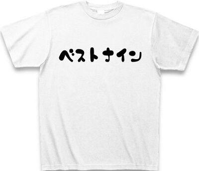 item_bestnine_1