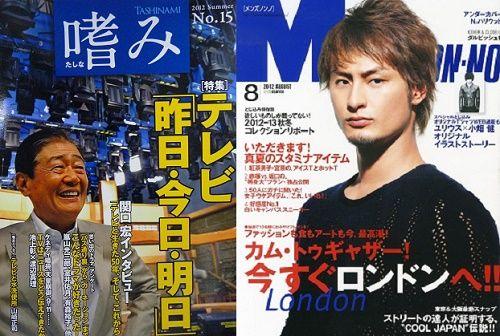 book_sekiguchi_daru_1