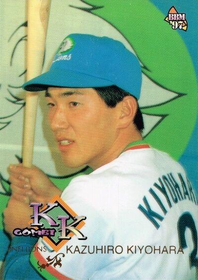 L_003_kiyohara_24
