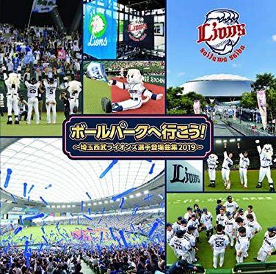 L_000_ballpark_1