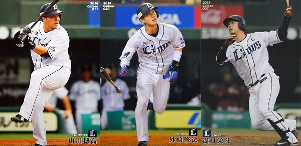 L_033_yamakawa_L_005_L_003_1