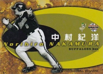 Bu_005_nakamura_7