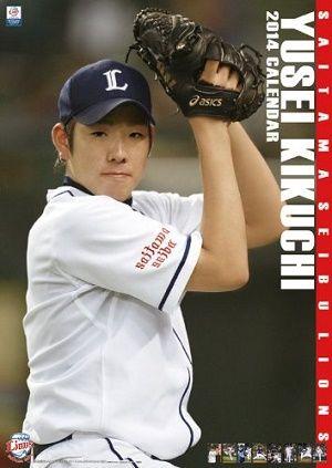 L_016_kikuchi_27