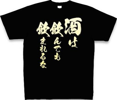 item_sake_1