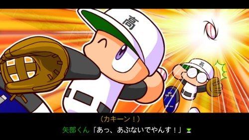 game_pawapuro_8