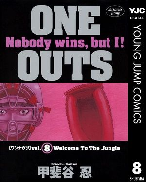 book_oneouts_8