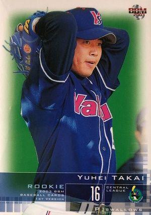 S_016_takai_1