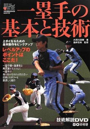 book_ishiruisyu_1