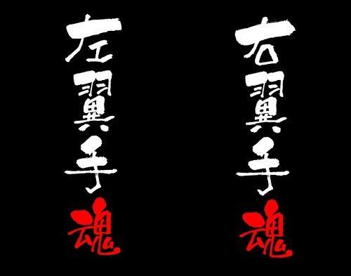 item_left_3