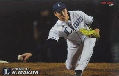 【悲報】牧田、壊す気満々