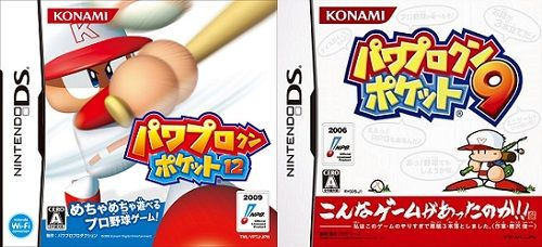 game_pawapoke12_pawapoke9_1