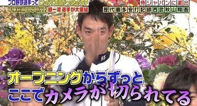job_aki