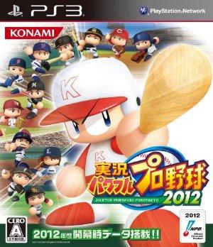 game_pawapuro_2