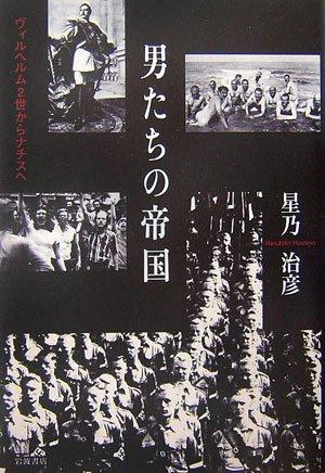 book_beruherumu_1