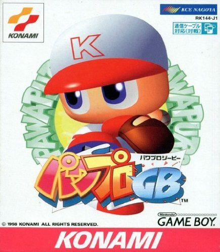 game_pawapuro_gb_1