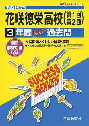 book_hanasakitokuharu_1