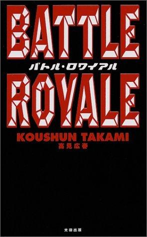 book_battler_1