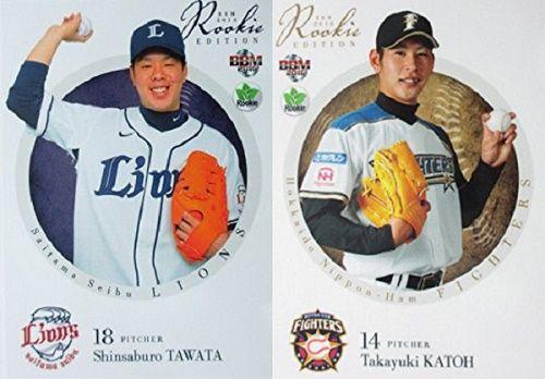 L_018_tawata_F_014_1