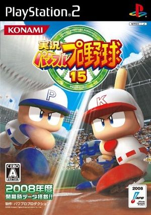 game_pawapuro15_1