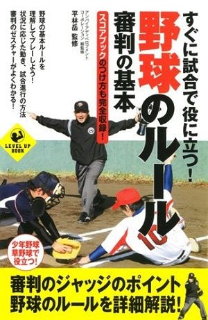 book_shinpan_4