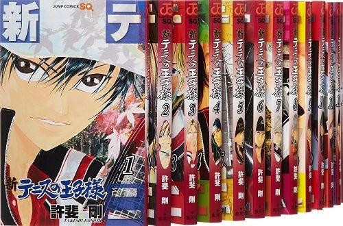 book_shinteninu_1