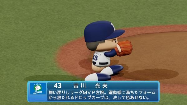 L_43_yoshikawa_1