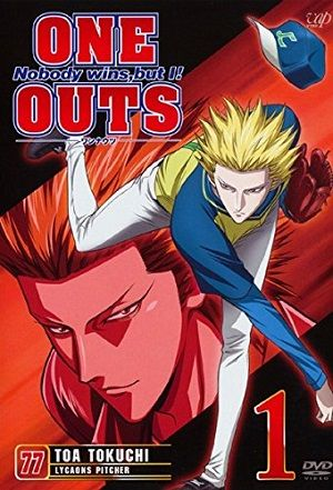 DVD_oneouts_1