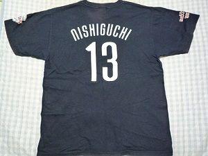 0kanri_nishiguchi_1