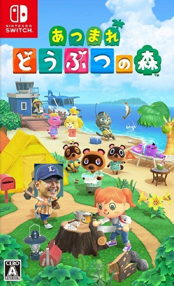 game_atsumori_L_mori_1