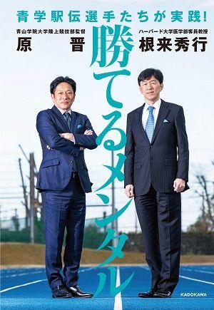 book_harasusumu_1