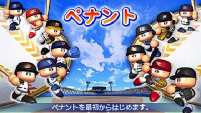 game_pawapuroplay_46
