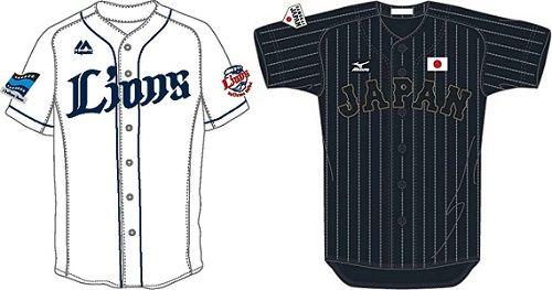 三大野球関連のいい加減変えろ「西武のユニフォーム」「日本代表の4番」