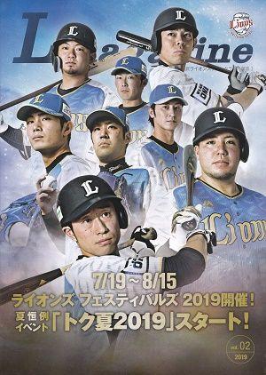 L_000_lions_2019_3