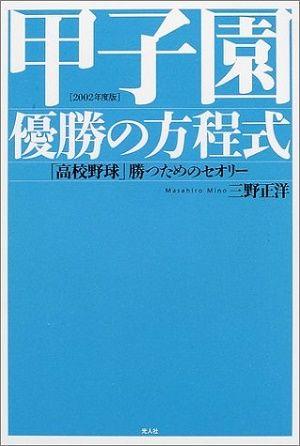 book_kousiennyuusyou_1