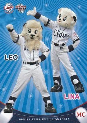 L_000_leo_lina_5