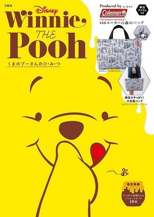 book_kumanopu_3