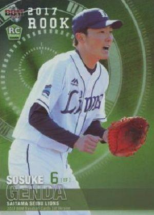 【西武】ドラ3ルーキー、源田壮亮(24)さんが普通に凄い
