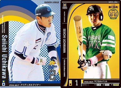 YB_002_utikawa_H001_1