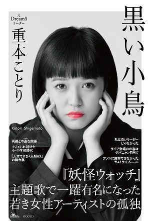 book_shigemoto_1