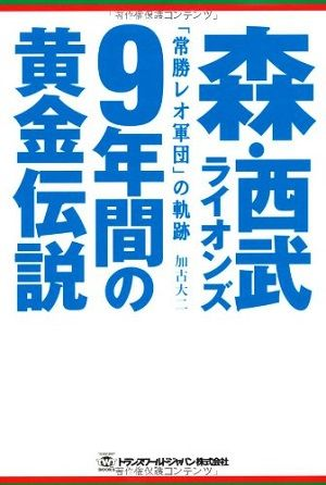 L_000_rekishi_3