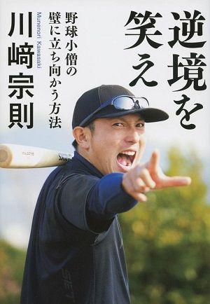 book_kawasaki_2