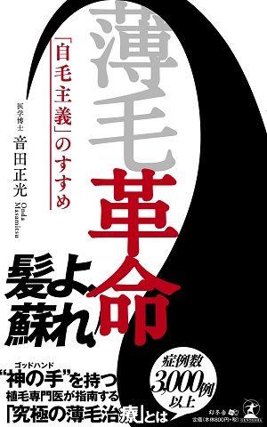 book_usuge_1