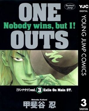 book_oneouts_3