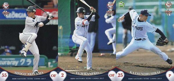 【管理人記事】秋山、チームトップタイの10号含む3安打!金子、今季初安打初盗塁初打点!平井、2回無失点!