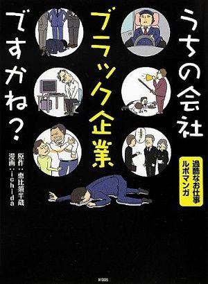book_black_1